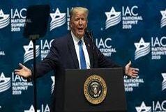 ترامپ خطاب به یهودیان آمریکا: مجبورید به من رأی بدهید