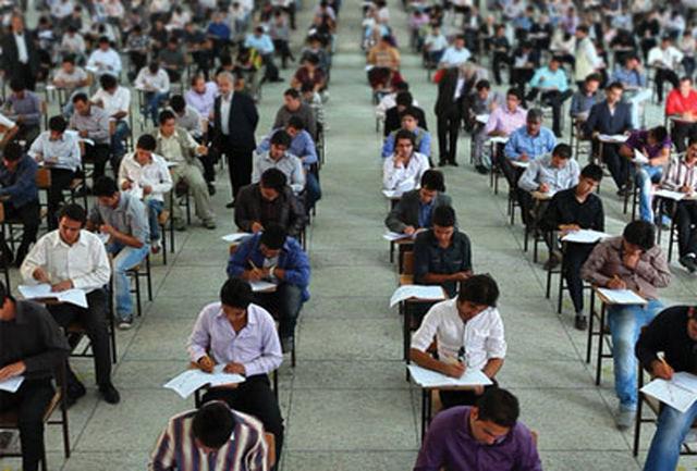 برگزاری آزمون وکالت از کانون وکلا گرفته می شود