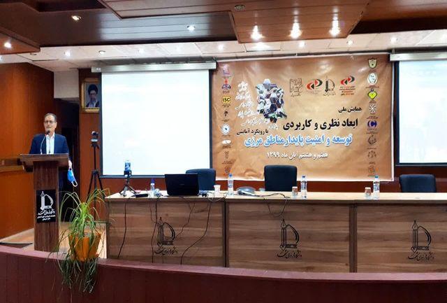 آغاز همایش ملی توسعه و امنیت پایدار مناطق مرزی در مشهد