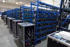 کشف 17 دستگاه بیت کوئین قاچاق در شیراز