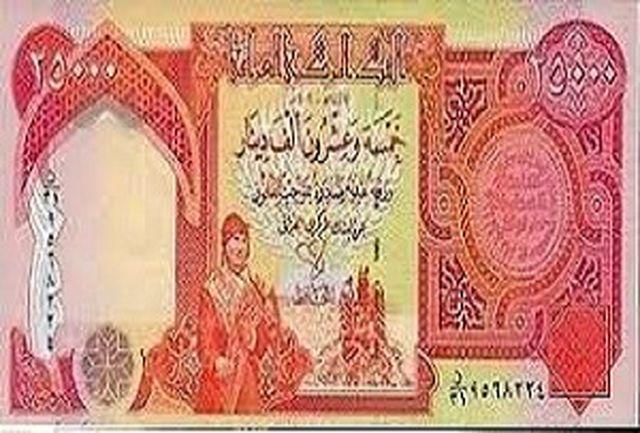 کشف 49 میلیون دینار عراقی در پایانه مرزی