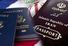 خلأ قانونی درباره دو تابعیتیها در کشور