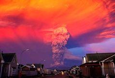 فعال  شدن یک آتشفشان خطرآفرین شد