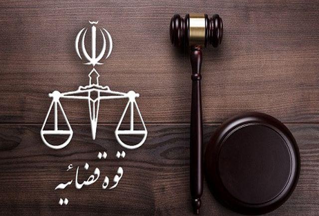 مجازات دو تروریست بمب گذار و یکی از اشرار مسلح در سیستان و بلوچستان