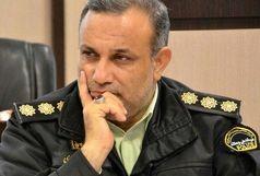 افزایش احساس امنیت تهرانی ها در نوروز۹۷
