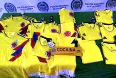 جاسازی کوکائین در لباس تیمملی کلمبیا!