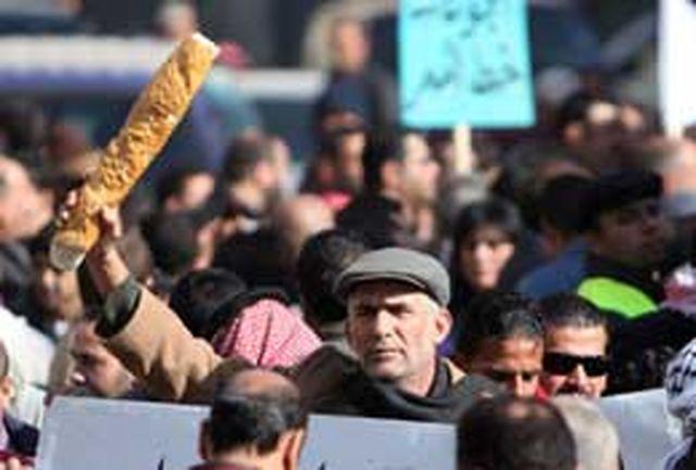 افزایش میلیونی جوانان بیکار در کشورهای عربی تا چند سال آینده