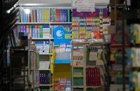 دعوت از خانواده ها جهتشرکت در مسابقه کتابخوانی در خانه بخوانیم