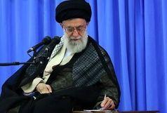 پیام تسلیت مقام معظم رهبری در پی شهادت پاسداران انقلاب اسلامی در سیستان و بلوچستان