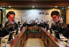 دهمین جلسه عمومی ذیحسابان دستگاه های اجرایی استان آذربایجان غربی برگزار شد