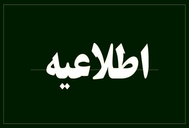 واکنش استانداری خوزستان به اظهارات اخیر پناهیان