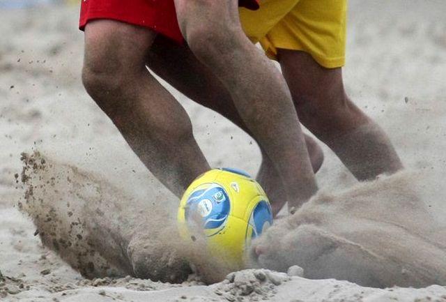 اسامی داوران هفته 18 لیگ برتر فوتبال ساحلی