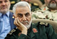 آمریکا به تحریم شهید سردار سلیمانی پایان داد