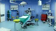 اولین جراحی سرطان پوست در مرکز سلامت هلال احمر ایران- کنیا