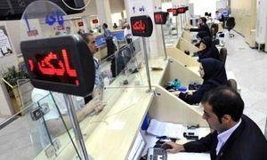 بانکها بدهکارترند یا دولت؟