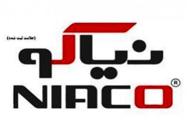 نیاکو؛ تولیدکننده برتر تین کلاینت،مینی پی سی،گیرنده های دیجیتال تلویزیون