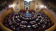 زمان پخش تبلیغات ۱۶ نامزد انتخابات خبرگان مشخص شد