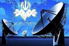رکب صداوسیما به دولت در روز آخر ریاست جمهوری روحانی