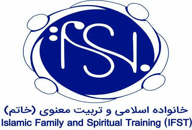 افتتاح اولین دفتر استانی موسسه خاتم در استان کهگیلویه و بویراحمد
