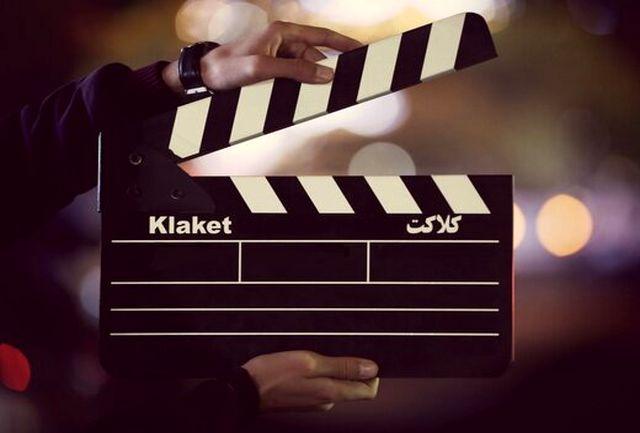اعتراض دو صنف سینمایی به طرح مالیاتی مجلس