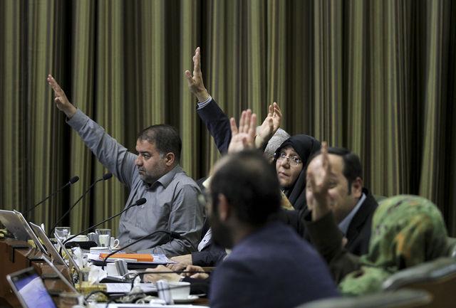 هیات رییسه شورا شهر تهران برای سومین سال ابقاء شدند