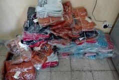 کشف لباسهای قاچاق در آستارا