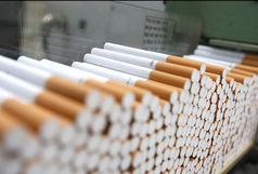 قاچاقچی سیگار در قزوین نقره داغ شد