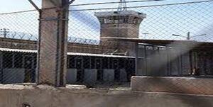 جزئیات درگیریها در زندان عادل آباد شیراز