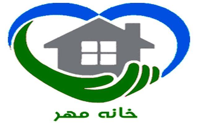 «خانه مهر» روز ملی خلیج فارس را پاس می دارد
