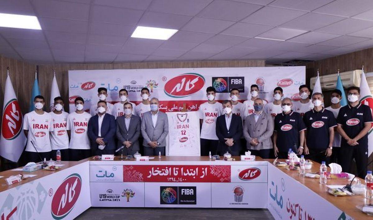 مراسم رونمایی از پیراهن تیم ملی جوانان