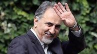 نجفی، از شهردار شدن تا قتل و دادگاه!
