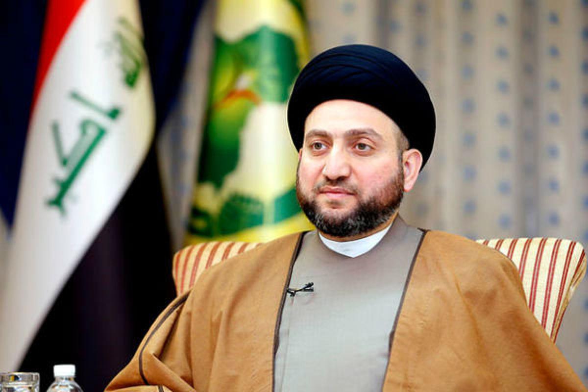 عمار حکیم کنفرانس صهیونیستی اربیل را محکوم کرد