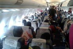 آخرین اطلاعات از پروازهای تبریز- استانبول