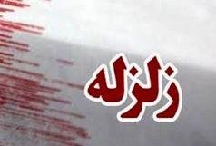 زمین لرزه ۳.۶ ریشتری در سیستان و بلوچستان