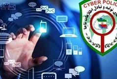 عامل انتشار تصاویر خصوصی در شبکه های اجتماعی دستگیر شد