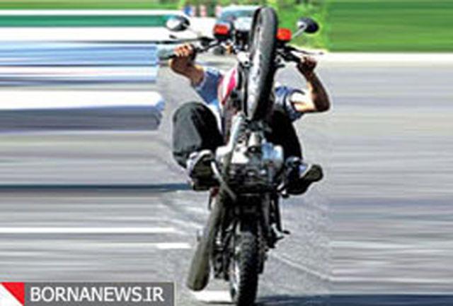 کاهش 14.4 درصدی تلفات موتورسواران