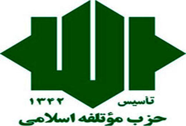 ملت ایران در مقابل  جنایات بحرین ساکت نمینشیند