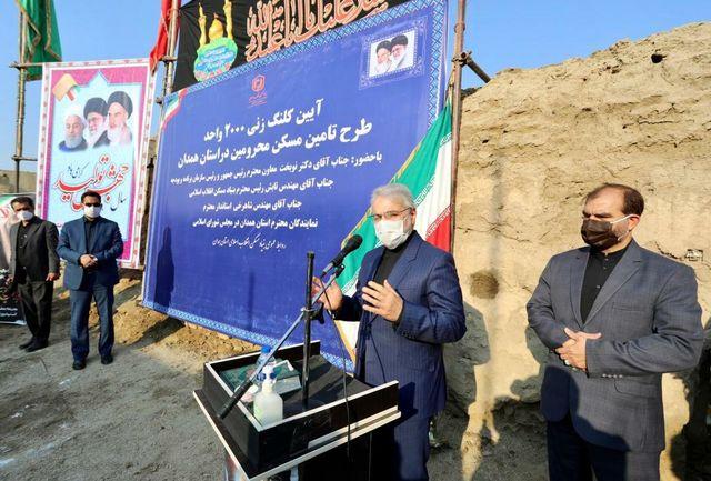 کلنگ احداث ۲۰۰۰ هزار واحد مسکونی ویژه محرومین استان همدان به زمین خورد