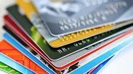 راهکارهای ساده برای افزایش امنیت کارت های بانکی