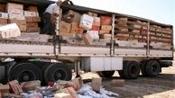 توقیف محموله یک میلیاردی کالای قاچاق