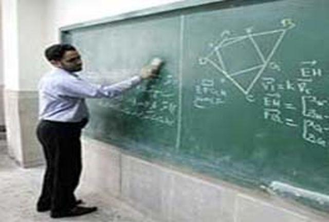 نیروهای حق التدریس و آموزشیاران نهضت سوادآموزی تعیین تكلیف شدهاند
