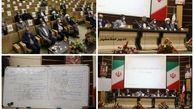 انتخاب اعضای هیات اجرایی انتخابات 1400 در شهرستان اسلامشهر