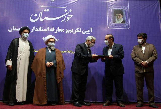آیین تکریم و معارفه استانداران خوزستان برگزار شد