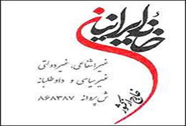 پیشنهادات خانه ایرانیان برای خدمت مشمولان خارج از کشور