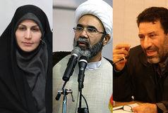 حمایت مجمع پیروان امام و رهبری از موسی پور، رحمانی و نیازمند