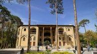 آتش افروز «کاخ هشت بهشت» اصفهان دستگیر شد