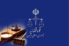 احضار و بازجویی ۱۰ متهم پرونده تخلفات مالی شهردار چمران
