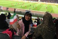 نفیسه روشن در استادیوم آزادی تماشاگر بازی دوستانه ایران و بولیوی