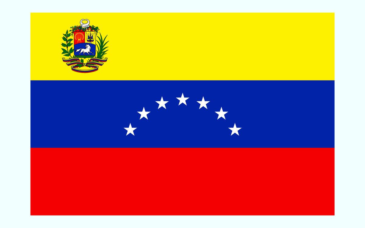 ونزوئلا ۶ صفر را از واحد پولی خود حذف کرد