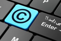 مشخص شدن زمان تصویب لایحه حمایت از مالکیت ادبی و هنری/ کپی رایت ممنوع!